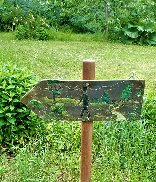 gardenstudio3